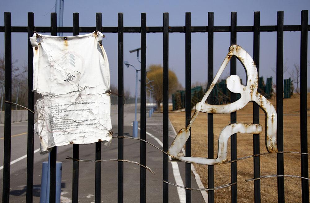 Az evezés és kajak-kenu versenyszámok helyszínére vezető út kapuja (REUTERS/David Gray)