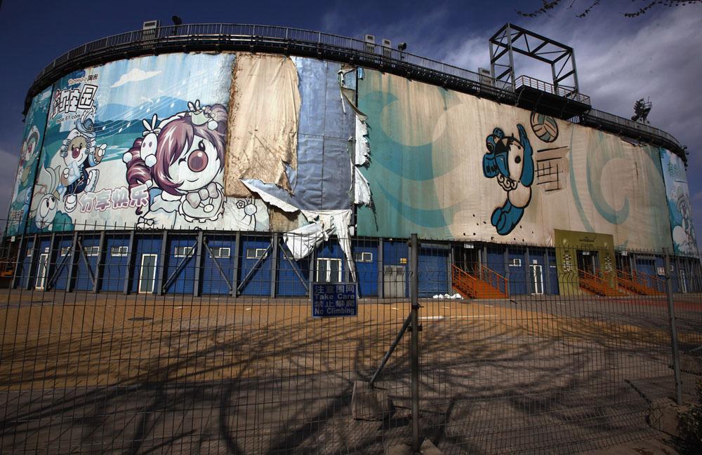 Ez az építmény adott otthon a strandröplabda meccseknek (REUTERS/David Gray)