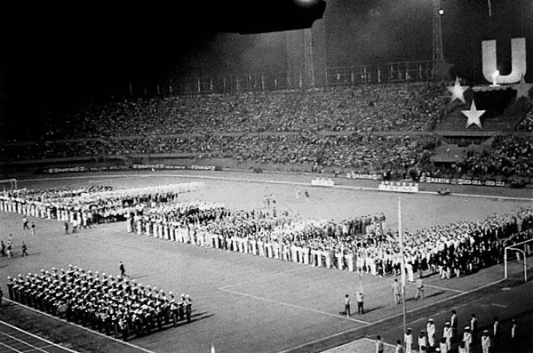 Universiade Turinban 1970