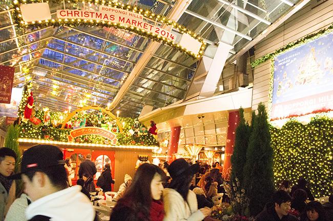 Karácsony Japánban.