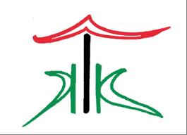A konferencia hivatalos logója
