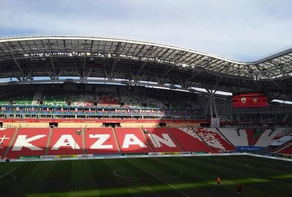 A Kazanyi Arénát 450 millió dollárért húzták fel! Forrás: Google