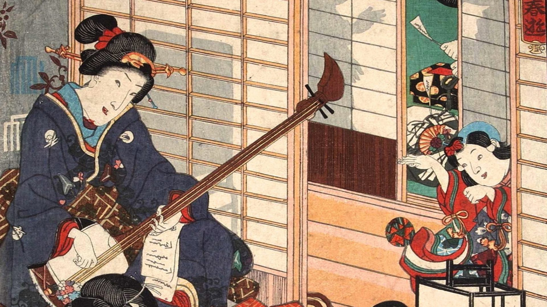This image has an empty alt attribute; its file name is cropped-MuSu-Japani-kansi-1920x1079.jpg